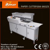 Perfect Binding Machine (BW-960V, BW-960Z5)