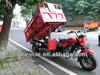 Hot Sale Dumping Three Wheel Motorcycle