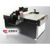 TS 1325 UV flatbed printer Maxcan Printer