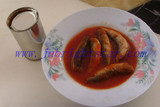Canned Sardine in Tomato Sauce