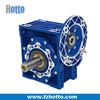 Worm Gearbox (JMRV 090)
