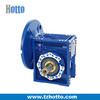 Worm Gearbox (JMRV 075)