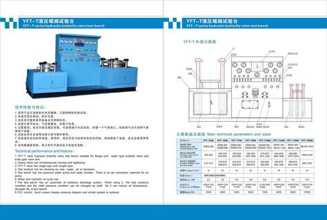 Hydraulic Butterfly Valve Test Bench