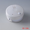 Mini Size Smoke Alarm EN Certified (KD-128A)