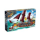 Building blocks of Pirates set 850 pcs