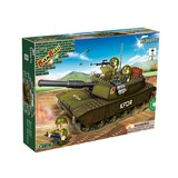Construction building blocks of Defence Force 120 pcs