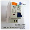 Earth Leakage Circuit Braker (LYUB2LE-32(DPN))