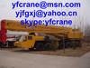 KATO NK1200,Kato 120 Ton Crane,120 Ton Mobile Crane
