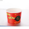icream paper cup/ice cream container/ice cream packing