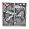 1380mm Belt-Type Ventilation Fan