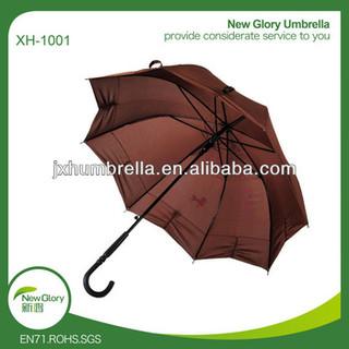 custom print umbrella with photo print