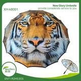 straight umbrella,The tiger umbrella, piping straight umbrella,Straight Shaft Tiger Animal Shape Umbrella