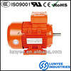 Embroidery machine small ac electrical motor