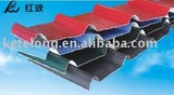 APVC Anti-corrosion Complex Corrugated Sheet
