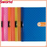 Magic Lattice Style Presentation Folders For School supplies