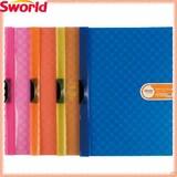 Magic Lattice Style Presentation Folders For School supplies