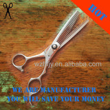 Zhejiang HengFeng Scissors Beauty Salon H1-2B626B Professional unbelievable sharpness Hair Thining Scissors