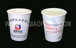 PE Coated Paper for Disposable Cup