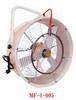 Water Fan (MF-I-005)
