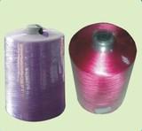 Polyester DTY Twisted Yarn