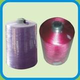 Polyester FDY Twisted Yarn
