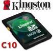 Original High Quality Kingston 16GB SD Card Class10 (KG-0053)