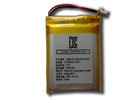 Polymer Li-ion Rechargeable Battery Pack 3.7V 800mAh (KC approved)