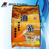 printing plastic foil tea packaging bag