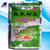 custom aluminum foil packaging bags