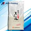 printing plastic rice packaging