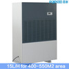 Swmming Pool Dehumidifier 15L/H with CE
