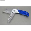 stailess steel aluminium handle cutter knife