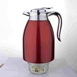 Vacuum Coffee Pot (ZX-6201)
