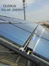 2013 economical non-pressure solar water heater project for school