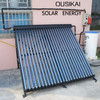 Split high pressure solar water heater for cold area