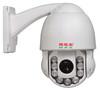 PTZ Outdoor IR Auto Tracking Speed Dome Camera (HS-400G)