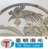 Metal Laser Cutting Machine (TSYQ-150300)