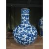 Chinese Antique Blue and White Ceramics Vase
