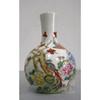 Jingdezhen Hand Made Famille Rose Porcelain Vase