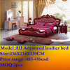 2013 top class emperor  leather Bed 811