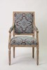 french style dining armchair