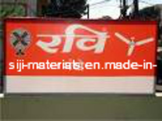 Laminated Flex Banner, Large Format Printing Media, PVC Banner (LF105)