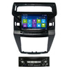Citroen C-Quatre Car DVD with GPS