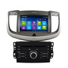 Car DVD with GPS for Chevrolet Captiva 2013