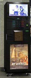 Coffee Vending Machine with LCD Screen (PV-306D-22G)