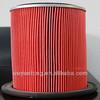 16546-1C300,auto air filter,hepa air filter manufacturing machines for MAXIM