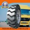 OTR Tyre (17.5-25, 23.5-25, 26.5-25, 29.5-25, 16/70-20)