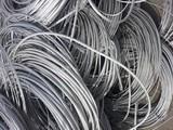 Best Quality High Purity Aluminium Scrap (6063)
