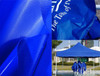 Tent Tarpaulin (OTE010)