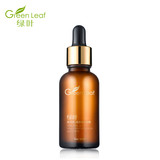 Whitening & Moisturizing Essential Oil 30ml (F. A4.08.016) -Body Care Cosmetic